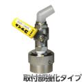 【送料無料】ワンタッチ給油栓 コッくん 取付部強化タイプ 口金φ40用 MWC-40S [ケミカル用材][給油栓]