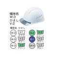 【送料無料】高通気性ヘルメット(エアライト) PC製シリーズ 飛・墜 1610-JZV(EPA) 谷沢製作所