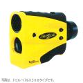 レーザー距離測定器 トゥルーパルス200、360 トゥルーパルス200