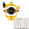 【送料無料】マイゾックス MG-1500SLプリズム MG-1500SL Bセット(三脚・ピンポール付) [測量][測定機器][アクセサリー][プリズム]