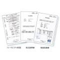 マイゾックスのアルミスタッフ ISO3点セット