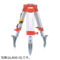ランドレッグ・短脚 LANS-OL 5/8inch・平面