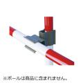 【送料無料】センシン SKポール用クロス金具 No.237 60×113mm/63g [測量][測定機器][アクセサリー][ポール]