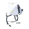 【送料無料】折りたたみ式ヘルメット タタメット BCP TATAMET BCP 47~62cm [保護保安用材][ヘルメット][保護メガネ]