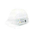 ヘルメット取付用 エコラック IDカードケース FRP用 谷沢製作所 [保護保安用材][ヘルメット][保護メガネ]