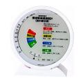 【送料無料】環境管理温湿度計(室内用) TM-2483 ホワイト エンベックス [測量][測定機器][温度計][測定器][温度計][湿度計]
