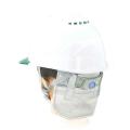【送料無料】ひえたれハイパー2 HH-2 フリーサイズ [保護保安用材][ヘルメット][保護メガネ]