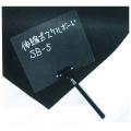 【送料無料】伸縮式スケルボード 255×200 SB-5 土牛産業 [道路工事用材][舗装作業用品][撮影器具][測定器具]