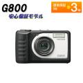 【送料無料】現場用デジタルカメラ RICOH G800 安心保証モデル G800AH リコー [測量][測定機器][計算機][デジカメ]