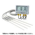 【送料無料】4チャンネル温度ロガー SK-L400T (本体のみ) 佐藤計量器 [測量][測定機器][温度計][測定器][温度計][湿度計]