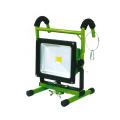 【送料無料】充電式LED(調光付) ハンガーチャージ 30W LED BAT-H30W-L1PMSH 日動工業 [保護保安用材][点検器具]