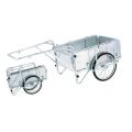 【送料無料】アルミ製折りたたみ式リヤカー 180kg HKW-180 アルインコ [農業用材][台車][リヤカー]
