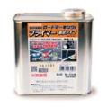 ロードマーキングシリーズ RM-500
