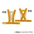 【送料無料】タスキ型安全ベスト ショート丈 ホワイト 5920012