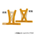 【送料無料】タスキ型安全ベスト ショート丈 ブルー 5920014