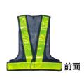 【送料無料】アピール安全ベスト【宣伝マン】 紺/黄 5941014