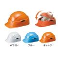 【送料無料】回転式ヘルメットCrubo オレンジ ST#130 O-01 谷沢製作所