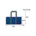 【送料無料】A1トートバック ブルー ART-BAG002