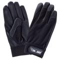 【送料無料】合成皮革手袋 PUスマート L #2966 川西工業