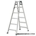 ステップ幅広 はしご兼用脚立