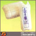 【澤商】土のう袋 普及タイプ(48×62)(400枚入)★送料無料★