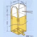 【送料無料】コンテナバック 角1型(004型)(10枚入)(1t用)[フレコンバック] [副資材][コンテナーバッグ][袋物]