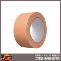 【澤商】PB布テープ(50mm×30mm)(30巻セット)
