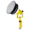 【送料無料】LED投光器90W電球色 E付5M 屋内型 ATL-E9005-S-200V 日動工業 [建築土木機材][投光器][現場照明]