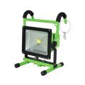 【送料無料】充電式LEDハンガーチャージライト30W BAT-H30W-L1PMSH 日動工業 [建築土木機材][投光器][現場照明]