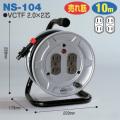 【送料無料】電工ドラム 標準型ドラム(屋内型) NS-104 10m アース無 日動工業 [作業工具][産業機械][電工ドラム][コードリール][標準型ドラム]