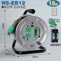 【送料無料】電工ドラム 標準型ドラム(屋内型) NS-EB12 10m アース付 日動工業 [作業工具][産業機械][電工ドラム][コードリール][標準型ドラム]