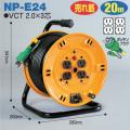 【送料無料】電工ドラム 標準型ドラム(屋内型) NP-E24 20m アース付 日動工業 [作業工具][産業機械][電工ドラム][コードリール][標準型ドラム]