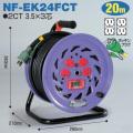 【送料無料】電工ドラム 標準型ドラム(屋内型) NF-EK24FCT 20m アース付 日動工業 [作業工具][産業機械][電工ドラム][コードリール][標準型ドラム]