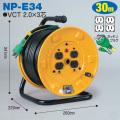 【送料無料】電工ドラム 標準型ドラム(屋内型) NP-E34 30m アース付 日動工業 [作業工具][産業機械][電工ドラム][コードリール][標準型ドラム]