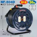 【送料無料】電工ドラム 標準型ドラム(屋内型) NF-504D 50m アース無 日動工業 [作業工具][産業機械][電工ドラム][コードリール][標準型ドラム]