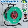【送料無料】電工ドラム 標準型ドラム(屋内型) NDC-EK54FCT 50m アース付 日動工業 [作業工具][産業機械][電工ドラム][コードリール][標準型ドラム]