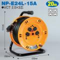 【送料無料】電工ドラム ロック(引掛)式ドラム(屋内型) NP-E24L-15A 20m アース付 日動工業 [作業工具][産業機械][電工ドラム][コードリール][標準型ドラム]