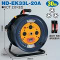 【送料無料】電工ドラム ロック(引掛)式ドラム(屋内型) ND-EK33L-20A 30m アース付 日動工業 [作業工具][産業機械][電工ドラム][コードリール][標準型ドラム]