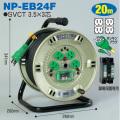 【送料無料】電工ドラム 極太(3.5mm2)電線仕様ドラム(屋内型) NP-EB24F 20m アース付 標準型 日動工業 [作業工具][産業機械][電工ドラム][コードリール][標準型ドラム]
