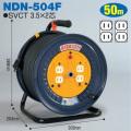 【送料無料】電工ドラム 極太(3.5mm2)電線仕様ドラム(屋内型) NDN-504F 50m アース無 標準型 日動工業 [作業工具][産業機械][電工ドラム][コードリール][標準型ドラム]