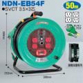 【送料無料】電工ドラム 極太(3.5mm2)電線仕様ドラム(屋内型) NDN-EB54F 50m アース付 標準型 日動工業 [作業工具][産業機械][電工ドラム][コードリール][標準型ドラム]