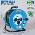 【送料無料】電工ドラム 防雨・防塵型ドラム(屋外型) NPW-E23 20m アース付 標準型 日動工業 [作業工具][産業機械][電工ドラム][コードリール][防雨型ドラム]