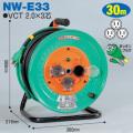 【送料無料】電工ドラム 防雨・防塵型ドラム(屋外型) NW-E33 30m アース付 標準型 日動工業 [作業工具][産業機械][電工ドラム][コードリール][防雨型ドラム]
