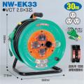 【送料無料】電工ドラム 防雨・防塵型ドラム(屋外型) NW-EK33 30m アース付 標準型 日動工業 [作業工具][産業機械][電工ドラム][コードリール][防雨型ドラム]