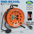 【送料無料】電工ドラム 延長コード型ドラム(びっくリール)/ロック式コンセントプラグ(屋内型) RND-EK30SL 30m(3m+27m)アース付 日動工業