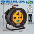 【送料無料】電工ドラム 単相200Vロック(引掛)式ドラム(屋内型) ND-EB230L-20A 30m(20A) アース付 日動工業 [作業工具][産業機械][電工ドラム][コードリール][単相200V電工ドラム]