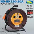 【送料無料】電工ドラム 三相200V一般型ドラム(屋内型) ND-EK320-20A 20m(15A・20A) アース有 日動工業 [作業工具][産業機械][電工ドラム][コードリール][三相200V電工ドラム]