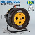 【送料無料】電工ドラム 三相200V一般型ドラム(屋内型) ND-350-20A 50m(15A-50A) アース無 日動工業 [作業工具][産業機械][電工ドラム][コードリール][三相200V電工ドラム]