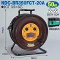 【送料無料】電工ドラム 三相200V一般型ドラム(屋内型) NDC-BR350FCT-20A 50m(15A-50A) アース無 日動工業 [作業工具][産業機械][電工ドラム][コードリール][三相200V電工ドラム]