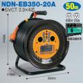 【送料無料】電工ドラム 三相200V一般型ドラム(屋内型) NDN-EB350-20A 50m(15A-50A) アース有 日動工業 [作業工具][産業機械][電工ドラム][コードリール][三相200V電工ドラム]